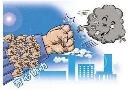 All Localities Started to Crack Down on The Prevention and Control of Air Pollution in August.